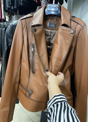 Кожаная куртка авиатор