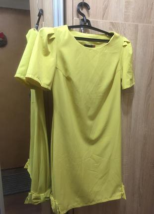 Очень красивое платье лимонного цвета