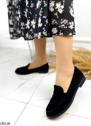 Туфли лоферы замшевые демисезонные