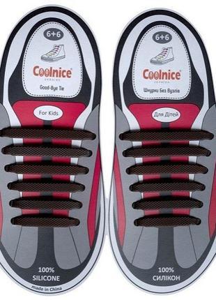 Силиконовые шнурки для детской обуви размер 23-37 размер