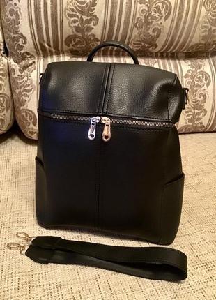 Рюкзак сумка, новый