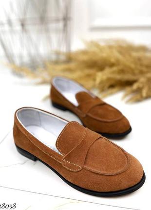 Туфли женские демисезонные лоферы кожа, замш