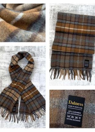 Кашемировый шерстяной шарф кашемир шерсть