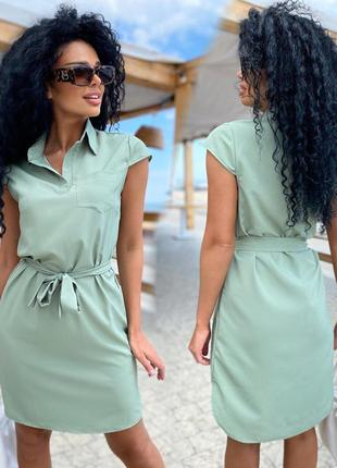 Распродажа платье рубашка