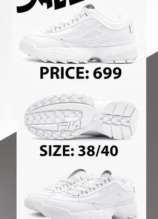 Кросівки кросовки кроссовки кожаные распродажа