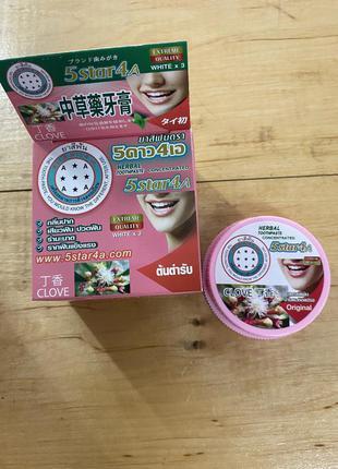 Отбеливающая тайская зубная паста 5 star с травами и гвоздикой 25 гр