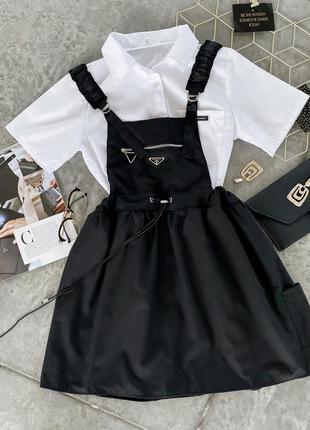 Женкий комплект сарафан и укороченная рубашка