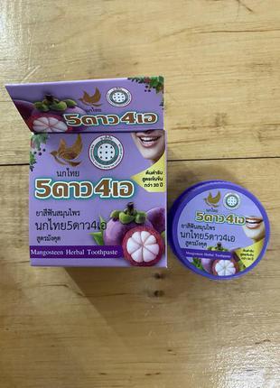 Отбеливающая зубная паста 5 star с мангостином и травами 25 гр