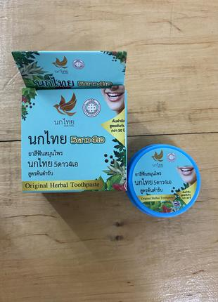 Отбеливающая зубная паста 5 star концентрированная с травами и мятой 30 гр