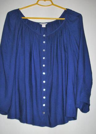 Блуза синяя свободная с длинными рукавами