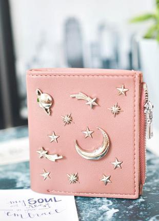 Гаманець рожевий кольору | зоряне небо