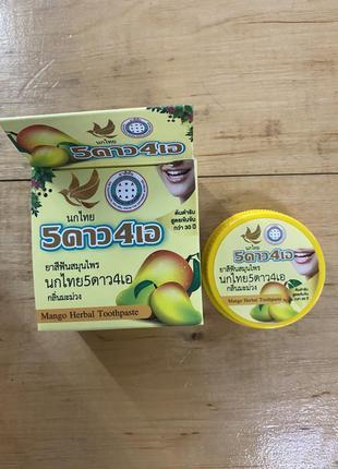 Отбеливающая зубная паста 5 star с манго 25 гр