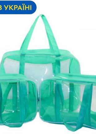Набір прозорих сумок