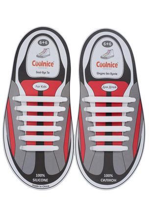 Силиконовые шнурки для детской обуви размеры 23-37