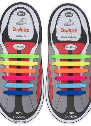 """Силиконовые шнурки """"радуга"""" 🌈 для детской обуви размеры 23-37"""