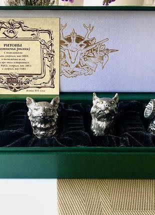 Ексклюзивний набір ритонів (мисливські чарки) - 4 шт срібло - позолота