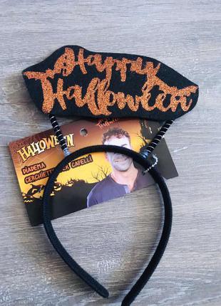 Ободок halloween германия хэллоуин