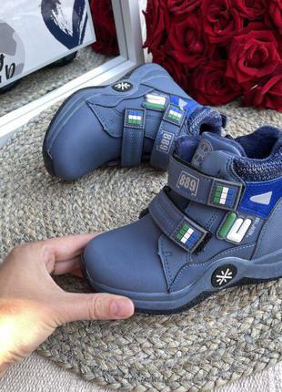 Мега качественные деми ботинки для вашего модника!