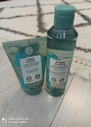 Набор для очищения и увлажнения кожи pure algue от yves rocher ❤️