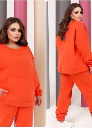 Оранжевый спортивный костюм из трехнитки🔥🔥 5 расцветок
