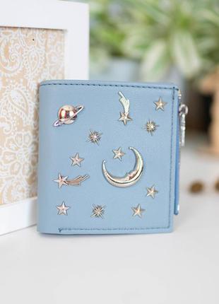 Гаманець ніжно-блакитного кольору | зоряне небо