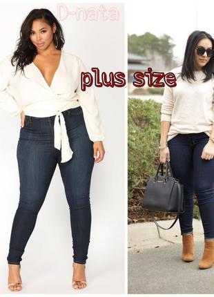 Базовые джинсы скинни plus size от next