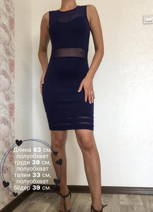 Платье футляр с вставками из сеточки h&m синего цвета мини облегающее вечернее
