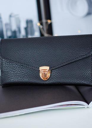 Зручний та практичний гаманець