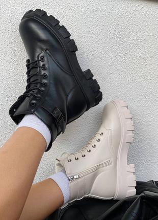 Утеплённые ботинки демисезонные