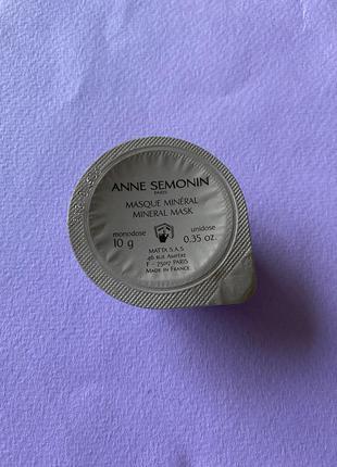 Anne semonin mineral mask маска для лица