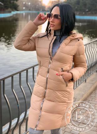 Удлинённая куртка пуховик / бежевая