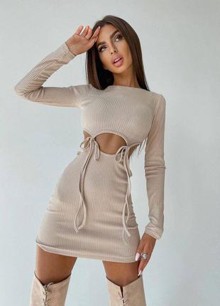 Трикотажное платье с разрезами на завязках с длинным рукавом облегающее короткое мини юбка топ  в рубчик модное трендовое