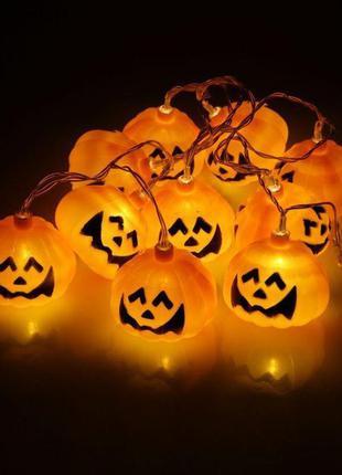 Led гирлянда тыквочки halloween германия хэллоуин melinera