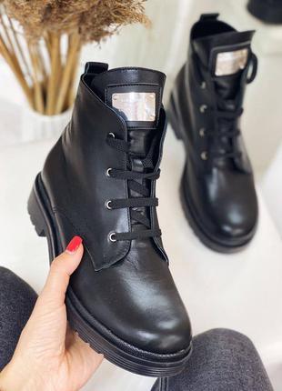 Ботинки демисезонные натуральная кожа ‼️последние размеры‼️