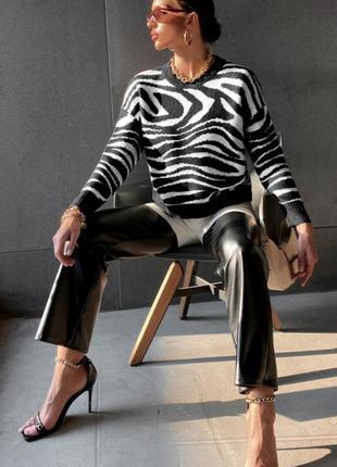 Нереальный актуальный трендовий тёплий свитер зебра 🦓