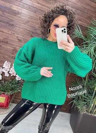Объёмный свитер из крупной вязки🍁