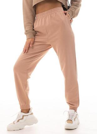 Женские спортивные брюки джоггеры бежево-персиковые