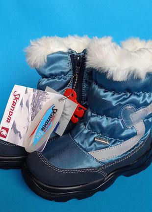 Фирменные теплые зимние сапоги ботинки мембрана