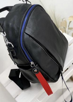 Рюкзак кожа натуральная