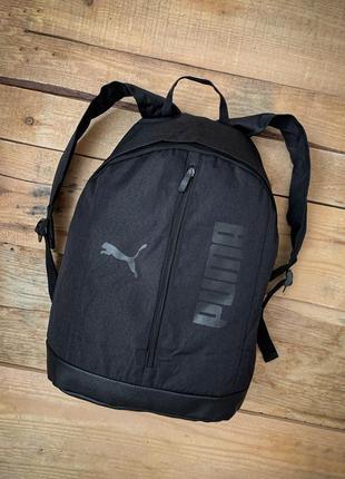 Новый стильный качественный рюкзак + экокожа / городской / сумка шопер