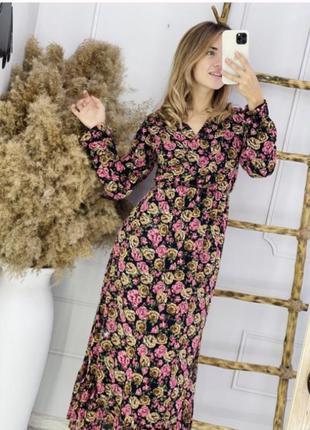 Осеннее шифоновое платье