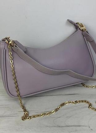Лиловая бузкова сумка