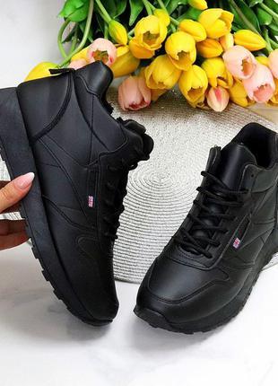 Демисезонные черные кроссовки, спортивные ботинки, кроссовки mine  36-41р код 11568