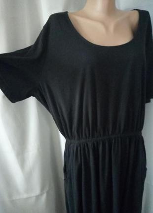 Трикотажное платье, большой размер