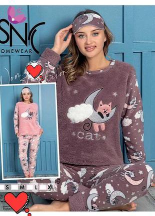 Теплая турецкая раздельная пижама snc кофта и штаны флис махра, теплая флисовая махровая пижама с повязкой для сна на глаза