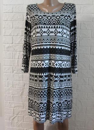 Трикотажное платье tu в идеальном состоянии xl