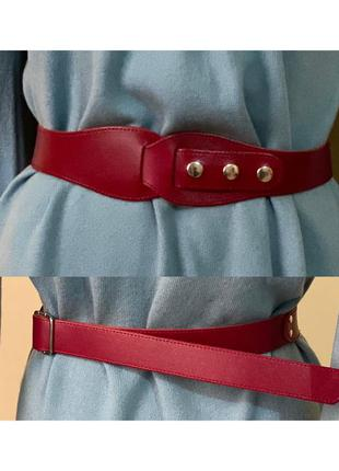 Красный кожаный ремень