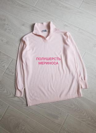 Свитер джемпер прямой нежный розовый