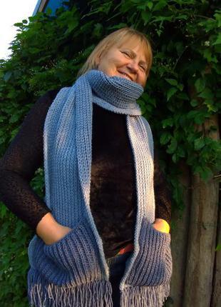 Вязанный шарф с карманами.