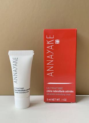 Annayake укрепляющий крем против морщин ultratime 3 мл